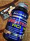 Креатин гидрохлорид Allmax Nutrition Creatine HCl 90 caps, фото 3