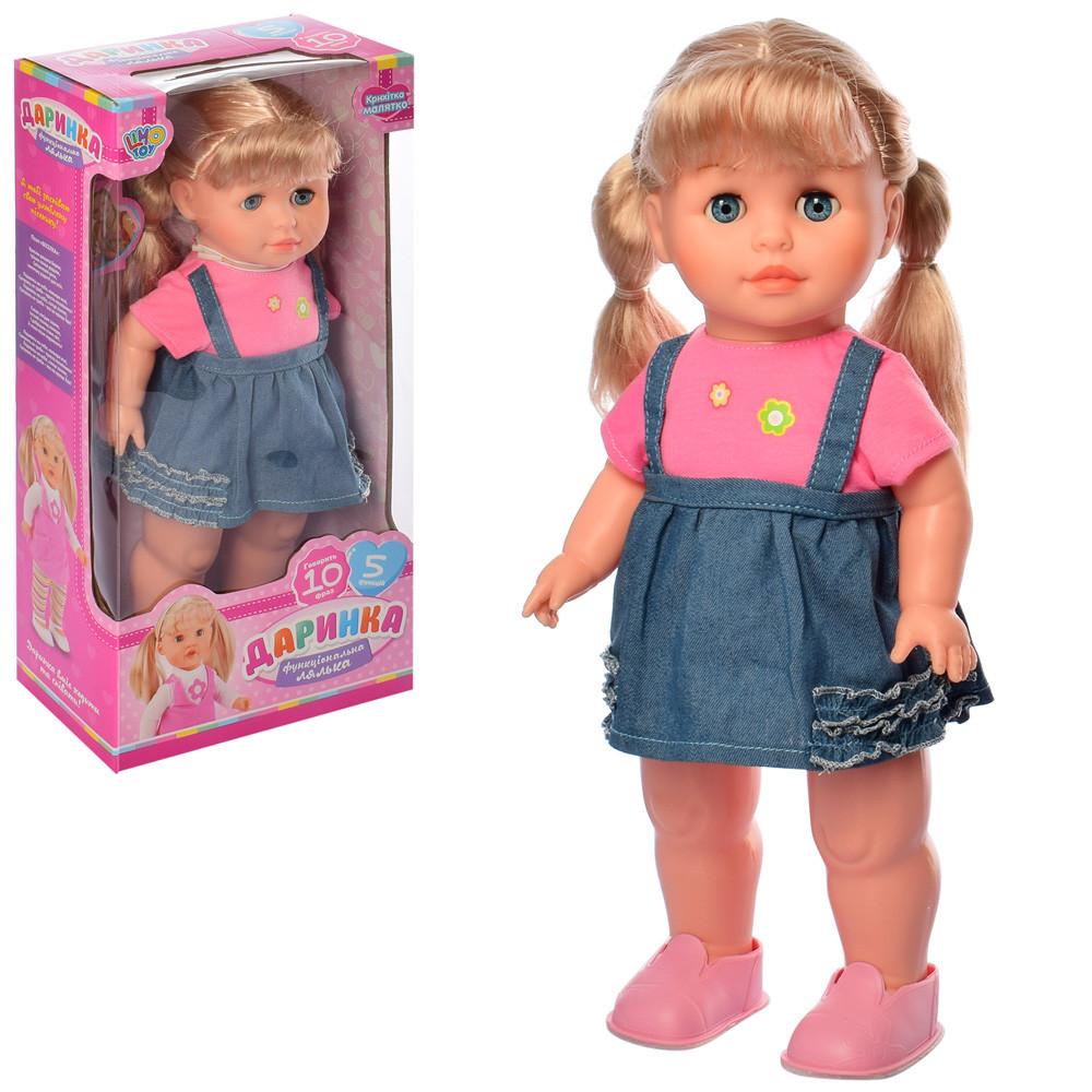 Кукла M 5446 UA, 41 см