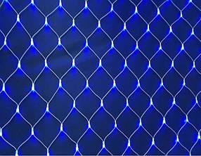 СЕТКА  120 LED  1.5*1.5m П/П  ЛИНЗА  Синий цвет