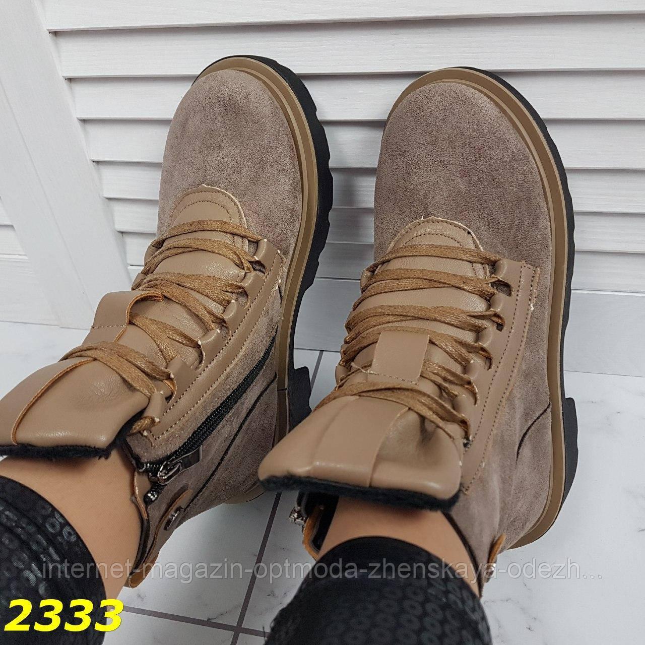 """Стильные женские ботинки бежевые на массивной подошве """"Стелла"""""""