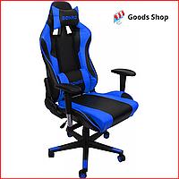 Кресло геймерское Bonro 2011-A игровое компьютерное кресло офисное раскладное мягкое профеcсиональное синее