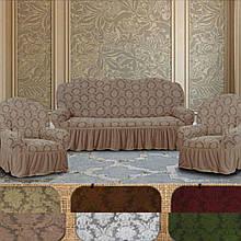 Натяжные универсальные чехлы накидки на 3-х местные диван и кресла с оборкой жаккардовые Кофейный Турция