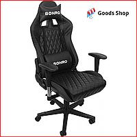 Кресло геймерское Bonro 1018 игровое компьютерное кресло офисное раскладное мягкое профеcсиональное черное