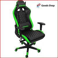 Кресло геймерское Bonro 1018 игровое компьютерное кресло офисное раскладное мягкое профеcсиональное зеленое