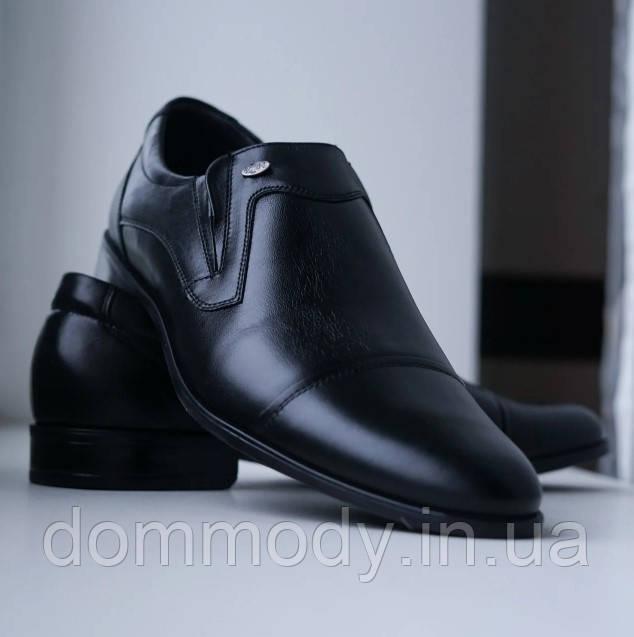 Туфли мужские из кожи Classy shoes