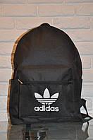 Спортивный рюкзак Adidas ,модель NK. (Черный).большой Распродажа!!! Лучшее качество!
