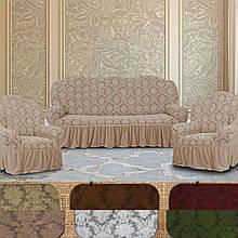 Натяжные универсальные чехлы накидки на 3-х местные диван и кресла с оборкой жаккардовые Бежевый Турция