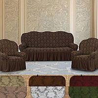 Накидки на диван і крісла, знімні натяжні чохли на крісла та дивани Різні кольори жакардові Коричневий, фото 1