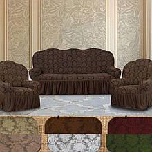 Натяжные универсальные чехлы накидки на 3-х местные диван и кресла с оборкой жаккардовые Коричневый Турция