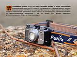 Ліхтар налобний Fenix HL30 2018 Cree XP-G3 сірий, фото 4