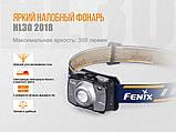 Ліхтар налобний Fenix HL30 2018 Cree XP-G3 сірий, фото 5