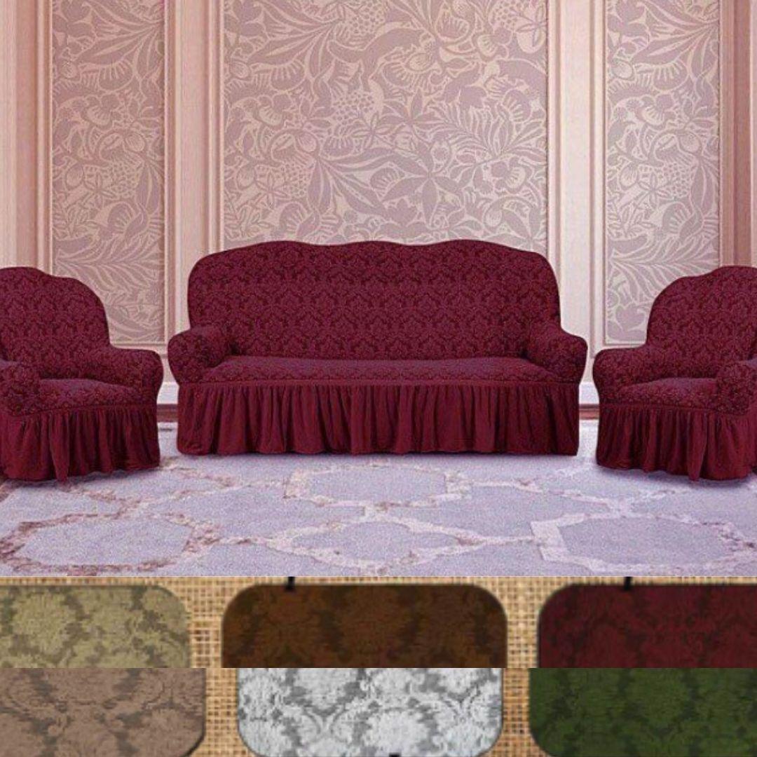 Покривало на диван і крісло накидки знімні, чохол для дивана і крісла з оборкою жакардові Бордовий
