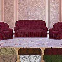 Покривало на диван і крісло накидки знімні, чохол для дивана і крісла з оборкою жакардові Бордовий, фото 1