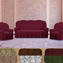 Натяжные универсальные чехлы накидки на 3-х местные диван и кресла с оборкой жаккардовые Бордовый Турция