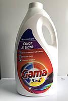 Гель для прання кольорової і чорної Gama 100 прань