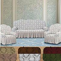 Натяжные универсальные чехлы съемные накидки на диван и кресла жаккардовые с оборкой Серый