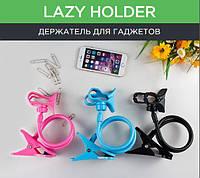 Гибкий держатель для смартфона универсальный (на шею) Lazy Holder