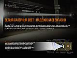 Ліхтар ручний лазерний Fenix TK30 Laser, фото 6