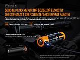Ліхтар ручний лазерний Fenix TK30 Laser, фото 9