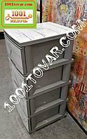 Комод пластиковый Алеана, с рисунком Лаванда, серый