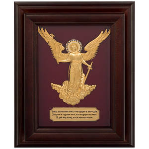 """Футляр для ключей настенный """"Ангел Хранитель"""" натуральное дерево. Цвет коричневый"""