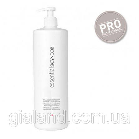 Очищающая эмульсия с экстрактом Ромашки для сухой и нормальной кожи Skeyndor ESSENTIAL Cleansing emulsion 1л