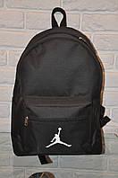 Спортивный рюкзак Jordan ,модель NK. (Черный).большой Распродажа!!! Лучшее качество!