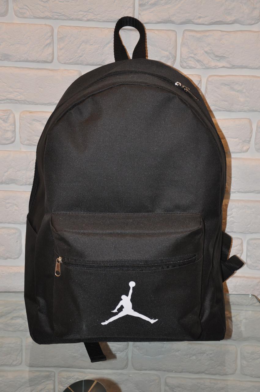 db3b9b1ea973 Спортивный рюкзак Jordan ,модель NK. (Черный).большой Распродажа!!! Лучшее  качество!
