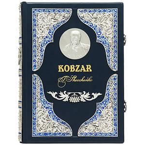 "Книга на английском языке ""Kobzar"" Taras Shevchenko"