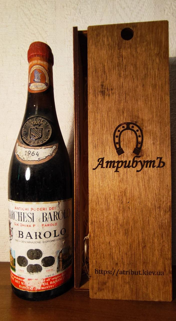 Вино 1964  Marchesi Barolo Италия