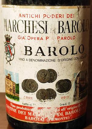 Вино 1964  Marchesi Barolo Италия, фото 2