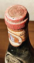 Вино 1964  Marchesi Barolo Италия, фото 3