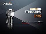 Ліхтар ручний Fenix LD15R Cree XP-G3, фото 4