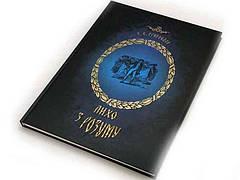 Книга канцелярская 80 л ТП-79 (клетка, офсетная) твердая обложка