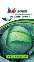 Насіння Капуста б/к Харківська зимова 10г, /гігант/, Коуел