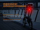 Велофара задня Fenix BC05R, фото 9