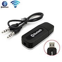 AUX USB Bluetooth, аудіо адаптер H-163