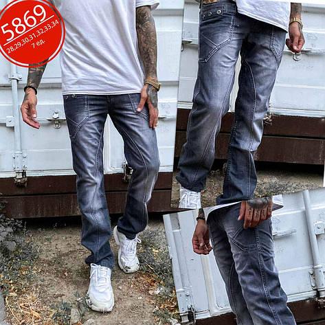Мужские джинсы. Размеры: 28,29,30,31,32,33,34, фото 2