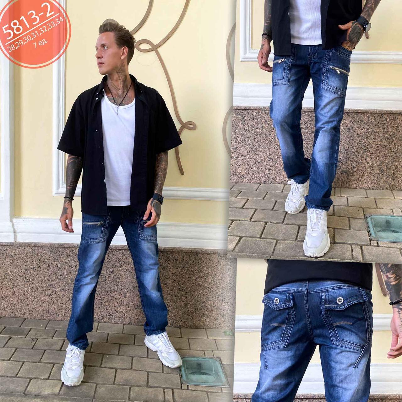 Мужские джинсы. Размеры: 28,29,30,31,32,33,34