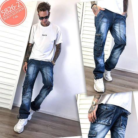 Мужские джинсы Размеры: 29,30,31,32,33,34., фото 2