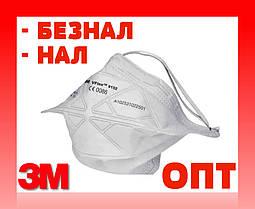 ОПТ! Респиратор 3M™ VFlex 9152 без клапана FFP2 (25 шт/1 уп). Цена за 1 шт. Отправка по Украине