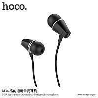 Наушники вакуумные с микрофоном HOCO M34 , фото 1