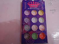 Камешки цветные для дизайна ногтей.МАСТЕР