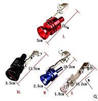 Автомобильный турбо звуковой свисток на выхлопную трубу/глушитель AIR TURBO SOUND SL-1290 (L 2.0-2.4