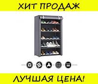 Стеллаж для хранения обуви Combination Shoe Frame FH-5556