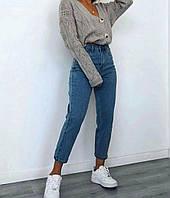 Женские модные джинсы момы