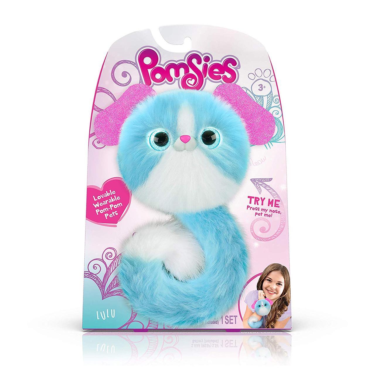 Помсис Лулу интерактивная игрушка памзис памсис щенок Pomsies Lulu Puppy Toy мятного цвета