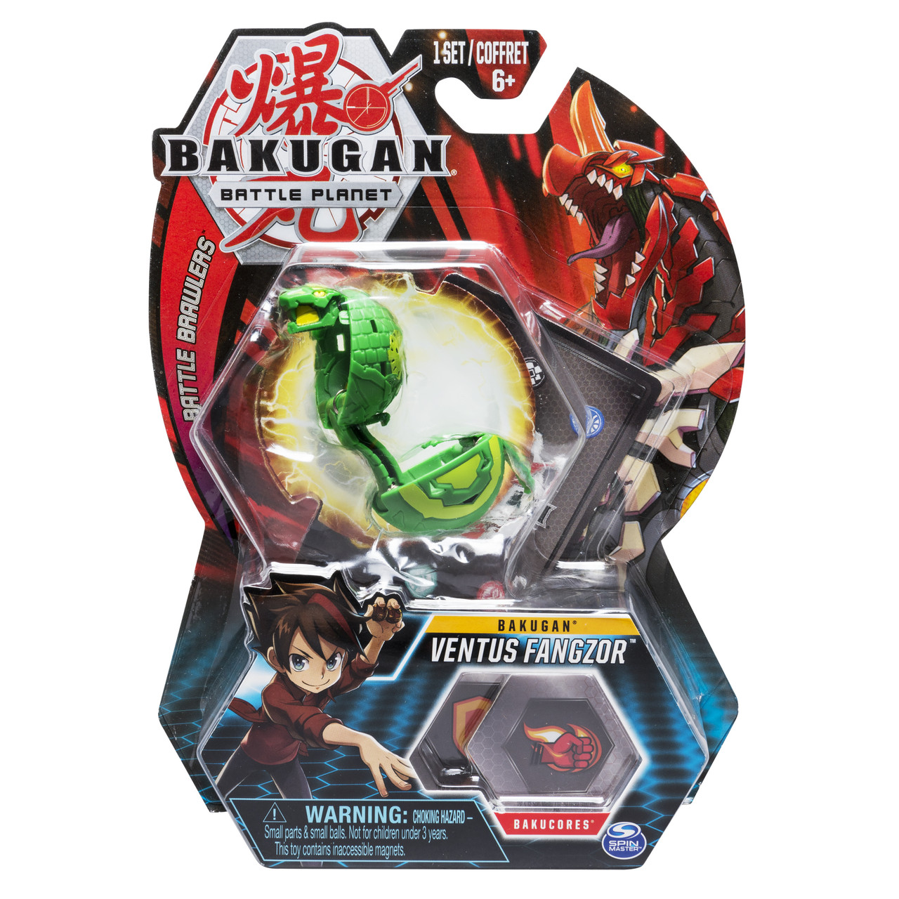 Бакуган Вентус Фангзор Bakugan Battle planet Ventus Fangzor Spin Master оригінал
