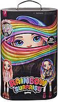 Лялька Пупси Слайм Poopsie Rainbow Surprise Rainbow Dream Or Pixie Rose MGA райдужна лялька lol оригінал, фото 1