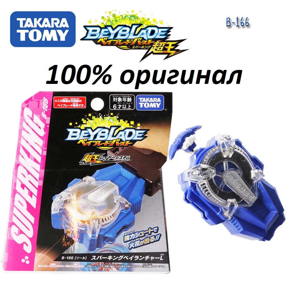 Синий левосторонний запуск на нитке с искрами Такара Томи B 166 в Beyblade Burst Sparking Takara Tomy оригинал